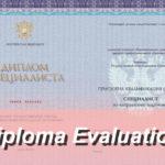 Признание российских документов об образовании за границей